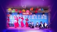 卢金峰之女卢芯瑶满月庆典文艺演出11