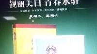 皇后日记七天面膜微商多少钱?加导师V:yangzhan866