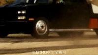 Fast And Furious(2009)速度与激情4 预告片 HDZIMU中文字幕网