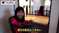 实拍:一起见识下日本的女厕所,只用几分钟看懂日本