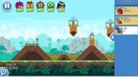 【愤怒的小鸟朋友版】 化石游戏视频 连不上网