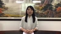 海南辖区市县支行青年联合团微信讲堂第二期——学习《中国共产党党内监督条例》