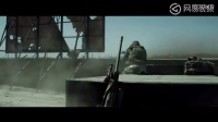 海豹突击队在高处持重机枪和基地分子大战,素质过硬!