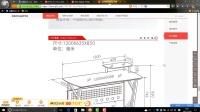 在京东商城上买的电脑桌型号 CT-3353NC,思客 钢化玻璃电脑桌台式家用书桌1.2米 灰玻~商品编号是:3787481