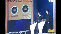 赢在中国第一赛季_4进3 全21讲-ABC讲座网