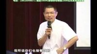 邵德春-酒店六常管理模式4DVD-01