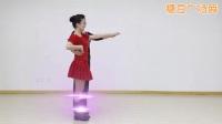 傅颖三步踩花王《今生相爱》_广场舞视频在线观看 - 糖豆网