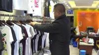 峰歌中国《广州》服装营销中心,第1885期:24元品牌男装/时尚体恤批发