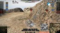 拎大侠 坦克世界 秋后蚂蚱 110E5 身负双修理