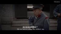 潘长江逗斗地主