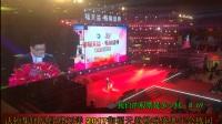 万博体育app世界杯版:刘洋2017九州沃顿年会致词