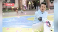 《奔跑吧兄弟5》第五季 迪丽热巴陈伟霆搭档完成任务