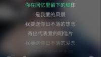 音乐推荐(1):日不落;歌手:蔡依林