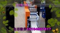 潜江新一代玉米面条机冷面米线杂粮机全国联保yu-8