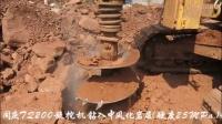 同庆旋挖机,入岩中风化(岩层硬度25MPa)大牌的品质,亲民的价格