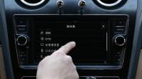 【全车功能展示】 宾利添越 娱乐及通讯系统展示—爱卡汽车
