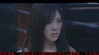 《校花前传之很纯很暧昧》杨明被迫赴约MBI成员出动迎敌