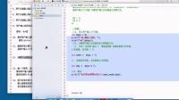 iOS基础教程c语言Day0402 作业讲解