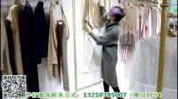 【三淼】17春夏装 北京顶级高端女装品牌 专柜正品折扣走份批发