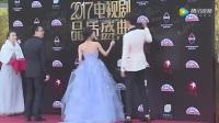 2017电视剧品质盛典红毯全程回顾:杨洋赵丽颖靳东胡歌赵又廷齐聚(1)