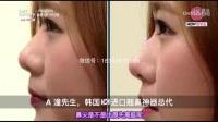自助微整~中国总代潼先生——进口翘鼻神器供销商~一秒变翘鼻