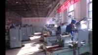 现代企业员工安全生产培训01