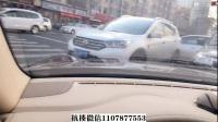 梦幻西游抗揍2017开车户外玩玩