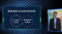 英培教育留学导学课:大家为什么忙于考试—王耀宁(上)