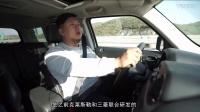 视频:[胖哥试车] 三SUV对比(上) (1)