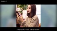 《三生三世》杨幂替身曝光 像失散多年的姐妹完成版