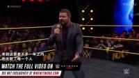 WWE-17年-NXT第377期:新科冠军鲁德演讲花絮
