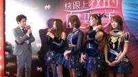 20170227《京东超市-蝴蝶节》SNH48吴燕文 刘炅然 林楠 刘佩鑫走红毯CUT