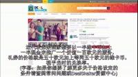 (官方中文直译)欢迎来到 DealShaker-平台介绍 买家购物流程