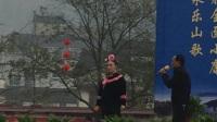 贵州省雷山县永乐镇第二届山歌大赛