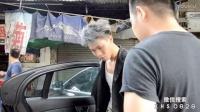 许华升笑傻了 笑到掉牙 人妖生孩子 __许华升影视工作室2017