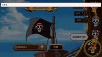 航海王之黄金城启航ep1-海贼王就是我