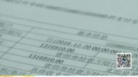 """捕鱼游戏出现漏洞 130万巨款被""""捕走"""" 170228 早安江苏"""