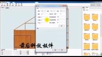 2016版设计生产软件宣传视频
