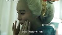 《危险关系》章子怡激情戏特辑