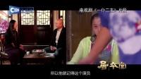 剧本堂编剧 陈彤 -生活派版