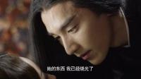 《三生三世十里桃花》夜华 赵又廷CUT46-50