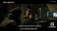 铁道飞虎:成龙带儿子在枣庄打野的故事