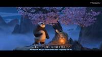 功夫熊猫精华片段