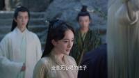 《三生三世十里桃花》夜华 赵又廷CUT 51-54