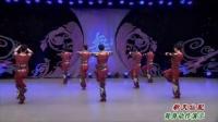 广场舞16步歌在飞广场舞