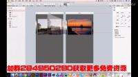 UI动效设计:图片3D翻转动作