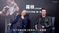 《金刚狼3:殊死一战》首映 休·杰克曼专访