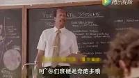 四川老師上課點名,笑死我了!