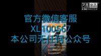 玩微信红包斗牛控制软件-微信QQ红包尾数0-9玩法设置扫雷埋雷软件作弊器4N460