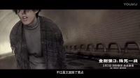 林宥嘉 - 让世界毁灭 (电影《金刚狼3:殊死一战》内地宣传推广曲)